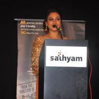 Rupa Manjari - Sivappu Movie Audio Launch Stills
