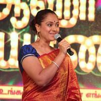 Simran Bagga - Aaha Kalyanam Movie Audio Launch Photos
