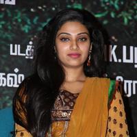 Avanthika Mohan - Aalamaram Movie Audio Launch Stills | Picture 817633