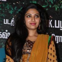 Avanthika Mohan - Aalamaram Movie Audio Launch Stills | Picture 817634