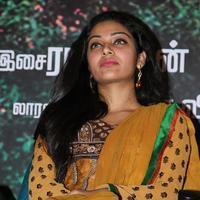 Avanthika Mohan - Aalamaram Movie Audio Launch Stills | Picture 817645