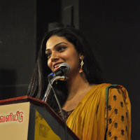 Avantika Mohan at Aalamaram Movie Audio Launch Stills