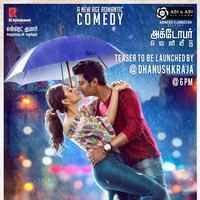 Kavalai Vendam Movie Teaser Launch Posters | Picture 1401294