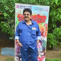Manal Kayiru 2 Movie Press Meet Stills
