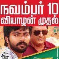 Kadavul Irukan Kumaru Movie Release Poster