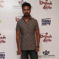 Vikranth Santhosh - Maaveeran Kittu Movie Audio Launch Pictures