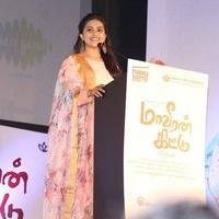 Sri Divya - Maaveeran Kittu Movie Audio Launch Pictures