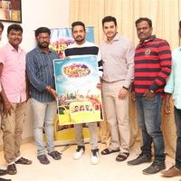Sethu (Actors) - Aalukku Paathi 50/50 Movie First Look Poster Launch Stills | Picture 1433639