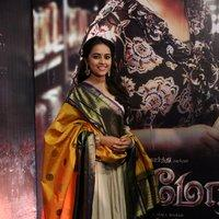 Sri Divya - Kashmora Movie Audio Launch Stills