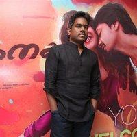 Yuvan Shankar Raja - Yaakkai Movie Audio Launch Pictures