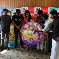 Kavalai Vendam Movie Audio Release Photos | Picture 1427628
