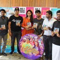 Kavalai Vendam Movie Audio Release Photos | Picture 1427629