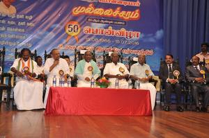 Maestro Ilayaraja Released the Golden Jubilee book Mullaicharam