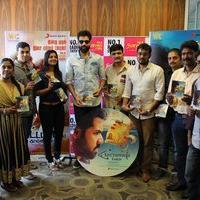 Kattappava Kaanom Movie Audio Launch Stills