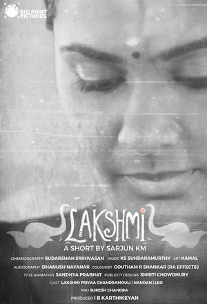Lakshmi Short Film Poster