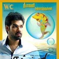 Kattappava Kaanom Movie Latest Posters