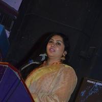 Namitha - Birangi Puram Movie First Look Motion Poster Launch Stills