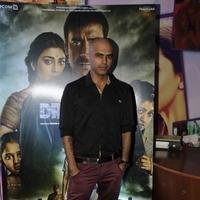 Special screening of movie Drishyam Photos | Picture 1078497