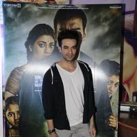 Special screening of movie Drishyam Photos | Picture 1078498