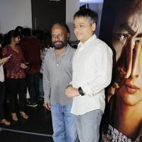 Special screening of movie Drishyam Photos | Picture 1078500