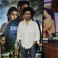 Special screening of movie Drishyam Photos | Picture 1078502