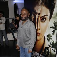 Special screening of movie Drishyam Photos | Picture 1078511