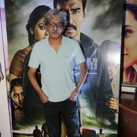 Special screening of movie Drishyam Photos | Picture 1078515