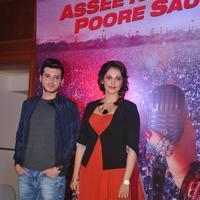 Poster launch of film Assee Nabbe Poore Sau Photos   Picture 1079609