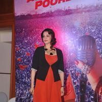 Poster launch of film Assee Nabbe Poore Sau Photos   Picture 1079610