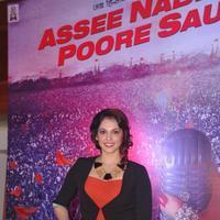 Poster launch of film Assee Nabbe Poore Sau Photos   Picture 1079612