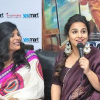 Kahaani 2 Movie Promotion at Yesmart Photos | Picture 1438082