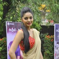 Sanam Shetty Katham Katham Movie Trailer Launch Photos