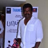 Papanasam Movie Success Meet Photos