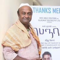 M. S. Bhaskar - Papanasam Thanks Meet Photos