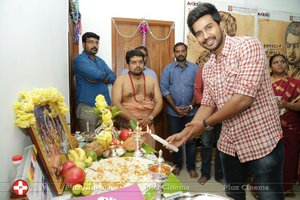 Axess Film Factory Production No 3 Pooja Stills