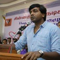 Vijay Sethupathi - Small Screen Actors Association General Body Meeting Photos | Picture 1433633