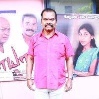 Bayilvan Ranganathan - Saaya Movie Audio Launch Photos