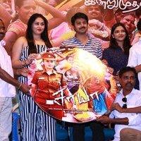 Saaya Movie Audio Launch Photos   Picture 1434559