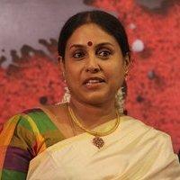 Yuvan Shankar Raja - Achamindri Audio Launch Stills