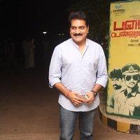 Vijay Adhiraj - Palaya Vannarapettai Movie Audio Launch Stills | Picture 1435523