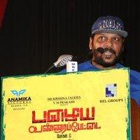 Palaya Vannarapettai Movie Audio Launch Stills   Picture 1435581
