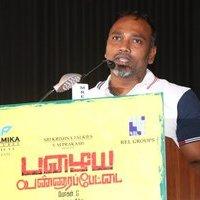 Vijay Milton - Palaya Vannarapettai Movie Audio Launch Stills