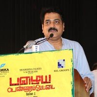 Vijay Adhiraj - Palaya Vannarapettai Movie Audio Launch Stills