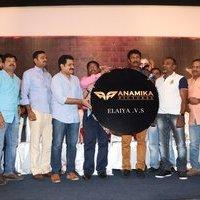 Palaya Vannarapettai Movie Audio Launch Stills   Picture 1435588