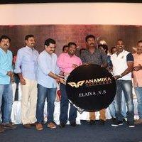 Palaya Vannarapettai Movie Audio Launch Stills   Picture 1435586