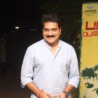 Vijay Adhiraj - Palaya Vannarapettai Movie Audio Launch Stills | Picture 1435524