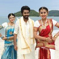 Kadavul Irukaan Kumaru Movie Stills   Picture 1435917