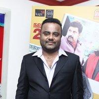 Kannula Kaasa Kaatappa Movie Audio Launch Photos   Picture 1435978