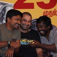 Kannula Kaasa Kaatappa Movie Audio Launch Photos   Picture 1435983