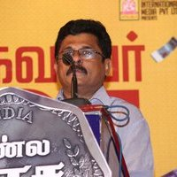 Kannula Kaasa Kaatappa Movie Audio Launch Photos   Picture 1435985